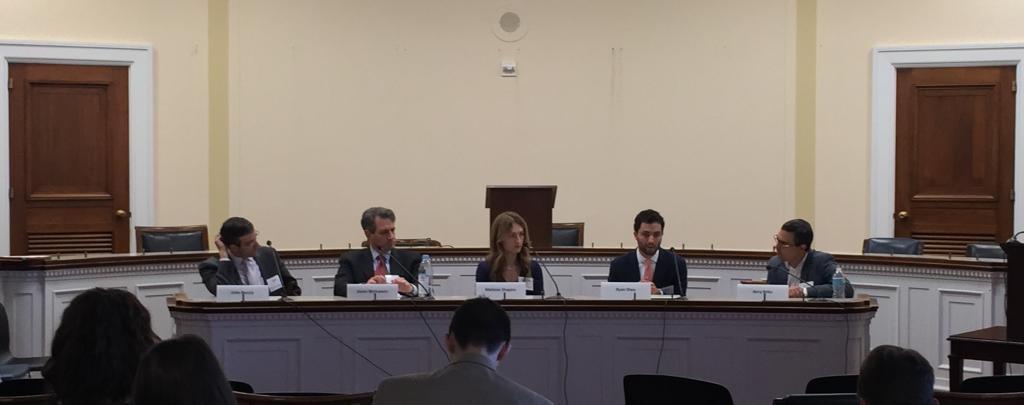 Onename Congressional Panel Photo